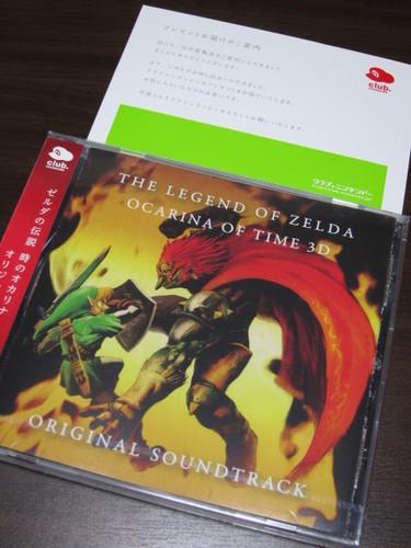 ゼルダの伝説 時のオカリナ 3D サウンドトラック.JPG