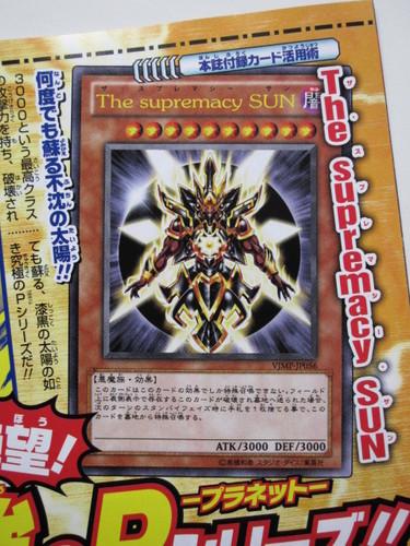 VJMP-JP056 《The supremacy SUN》 Ultra.JPG
