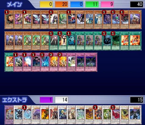 ファルコントロール(サモプリ型) YO3 ver.1.135版.jpg