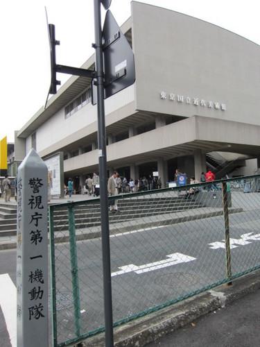 東京国立近代美術館 外観.JPG