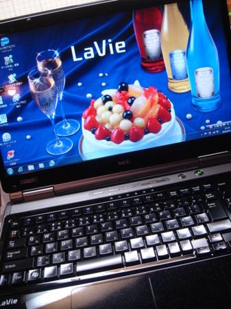 NEC LaVie L 750LL-W.JPG